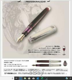 SAILOR Cocktail Angels Delight Vol 9 21K Nib M MF Professional Gear Fountain Pen